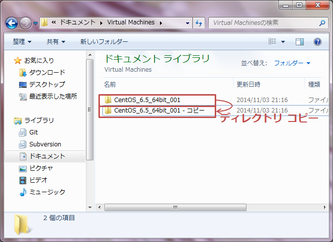 vmware_player_backup_001.1