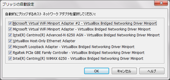 vmware_player_network_bridge_003