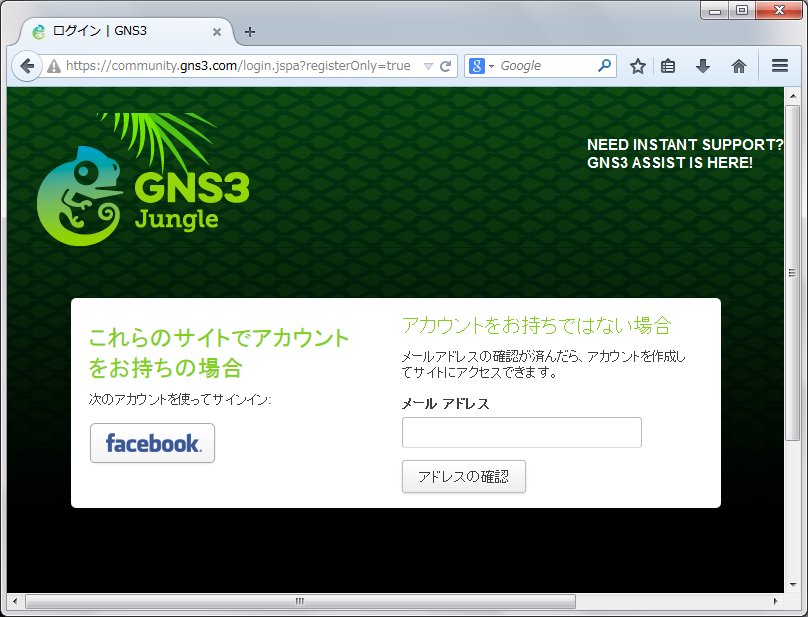 gns3_download_003
