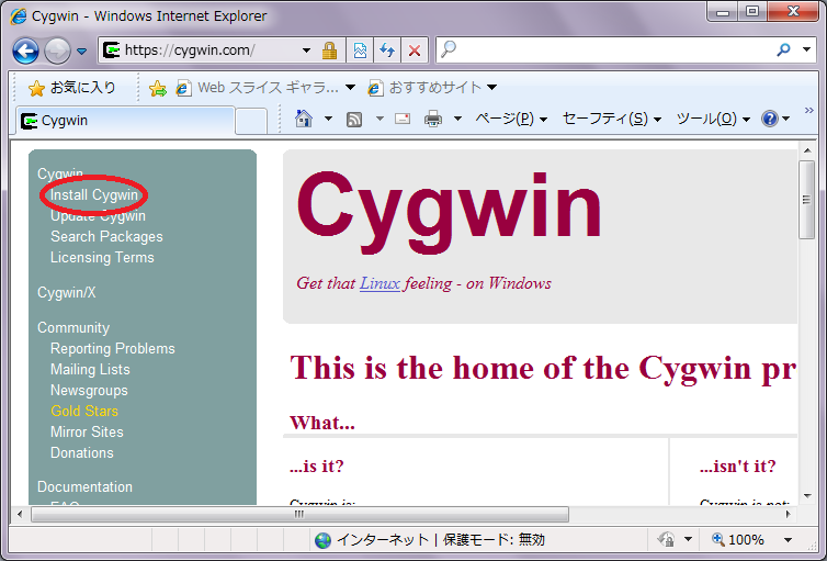 cygwin_download_001