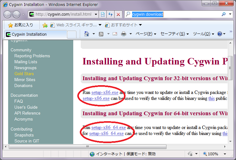 cygwin_download_002