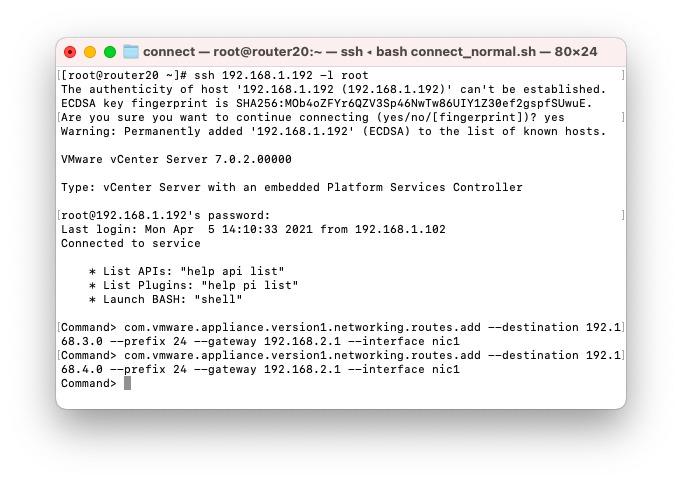 vCenterへのstatic route追加